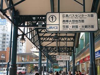 JR横川駅路線バス乗り場