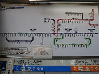 JR広島路線図