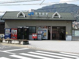 JR可部線古市橋駅