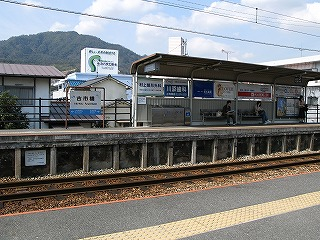 JR古市橋駅ホーム内