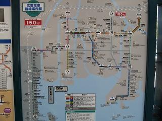 ちんちん電車(市内電車)路線図