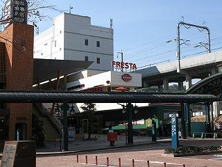 横川駅近隣スーパー