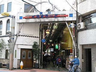 横川商店街くろすろーど
