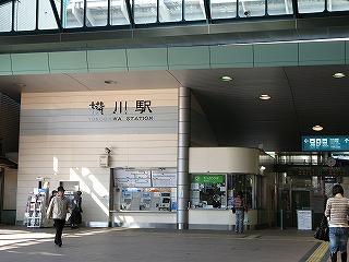 横川駅改札南口