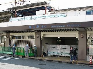 横川駅北口