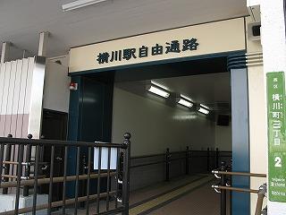 横川駅北口通路