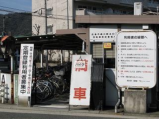 横川駅北口の自転車置き場
