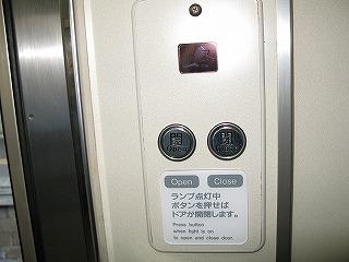 車内側開閉ボタン