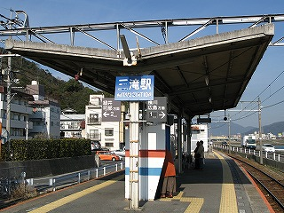 三滝駅入り口