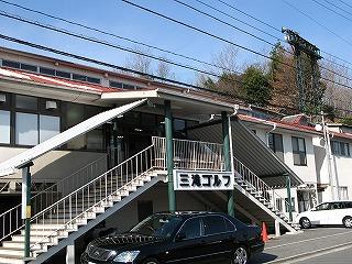 三滝駅ゴルフ練習場