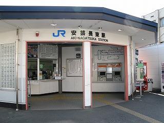 JR可部線安芸長束駅