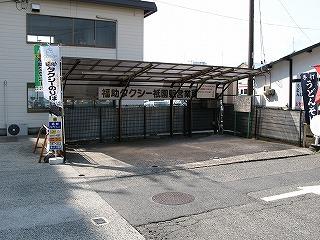 下祇園駅タクシー乗り場