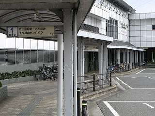 大町駅バス乗り場
