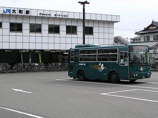 大町駅ボンバス