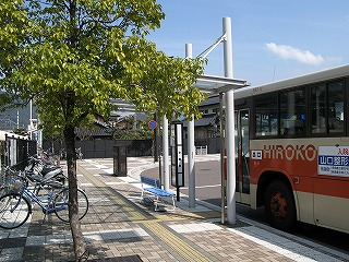 緑井駅バス停