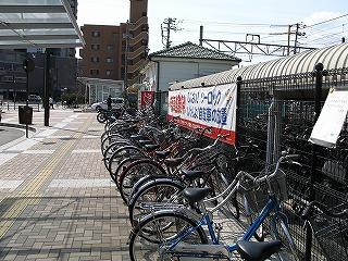 緑井駅駐輪場場外