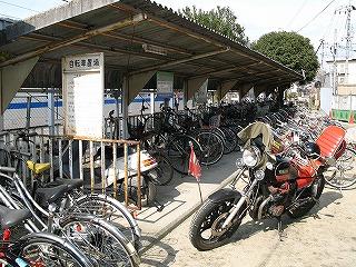 緑井駅駐輪場