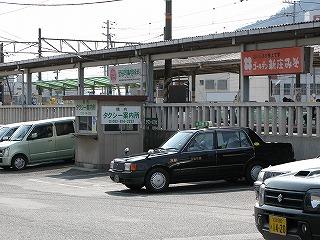 可部駅タクシー乗り場