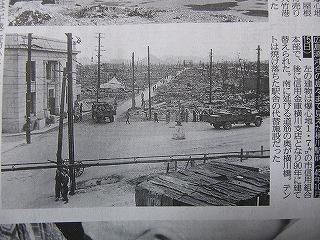 戦後の横川駅
